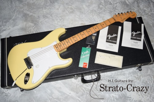 1993 Fender Japan Yngwie Malmsteen Signature Electric Nylon Strings Stratocaster STCL-140YM