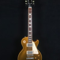 2000 Gibson Les Paul Historic R7 57 Reissue