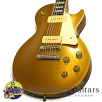 2003 Gibson Custom Shop Historic Collection 1956 Les Paul Reissue