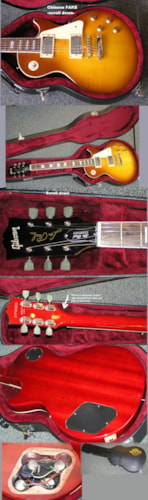 2011 Z NOT Gibson - this is FAKE Chinese Les Paul Standard KNOCK-OFF for INFO ONLY, Please Change, Call For Price!