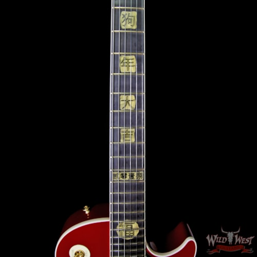 2018 Gibson Custom Shop 2018 Gibson Custom Shop Limited Chinese New Year (Year of Dog) Les Paul # 11 of 25 Crimson Red Crimson Red, Near Mint