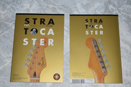 2014 Japanese New Guitar Book 60th Anniversary Special Fender® Stratocaster®