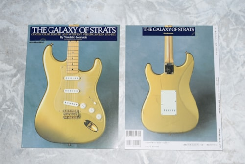 2014 Japanese New Guitar Book The Galaxy of Strats