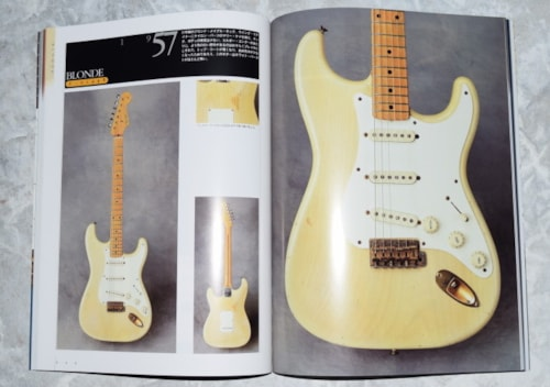 "2014 Japanese New Guitar Book The Galaxy of Strats ""Re-printed Edition"""
