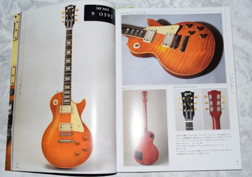 "2014 Japanese New Guitar Book The Beauty Of The Burst ""Re-Printed Edition"""