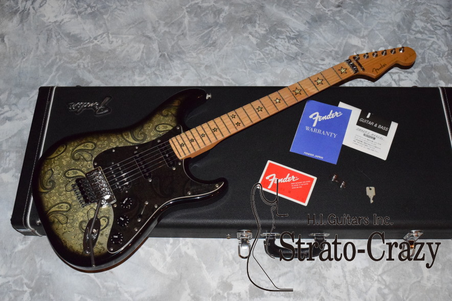gear fender lone star stratocaster  candy appl