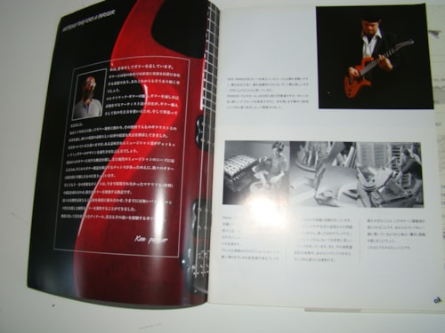 Parker Japanese Catalog (Full Color-24 pgs.)