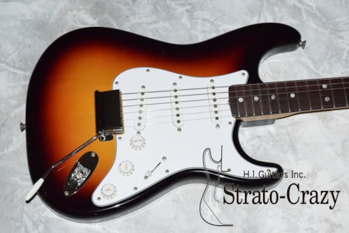2007 Fender Custom Shop Stratocaster