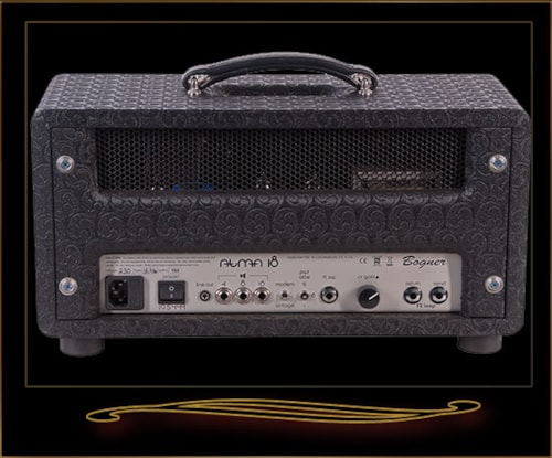 Bogner Atma 18W Head with Ecstasy Style Headshell