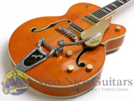 1996 Grestch USA Custom Shop 1996 G6120-1955